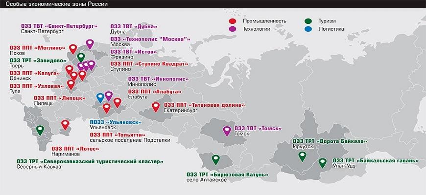 Особые экономические зоны России