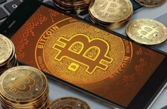 Биткоин - это виртуальная валюта