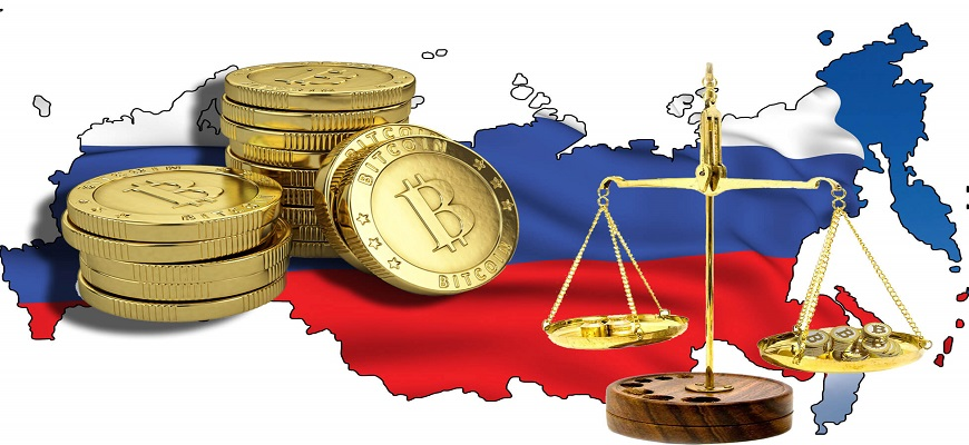 Законность биткоина в России