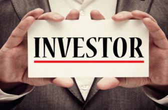 Закон о квалифицированных инвесторах